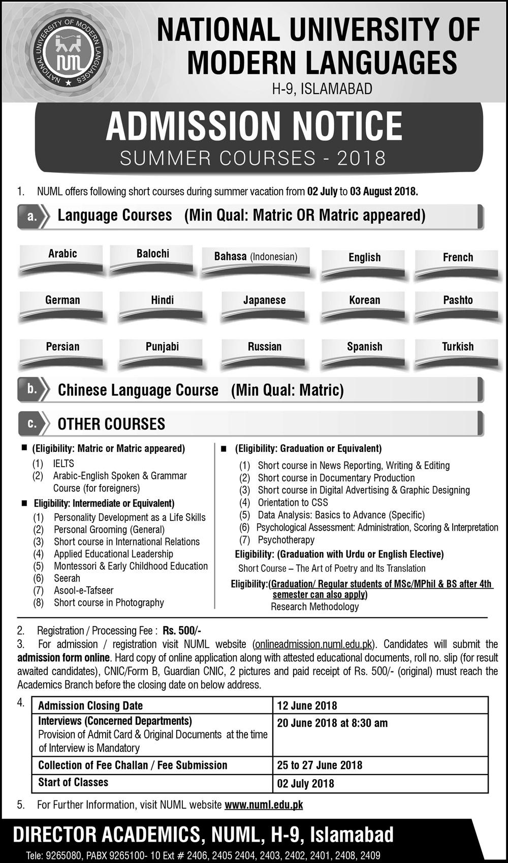NUML Islamabad Summer Courses 2019