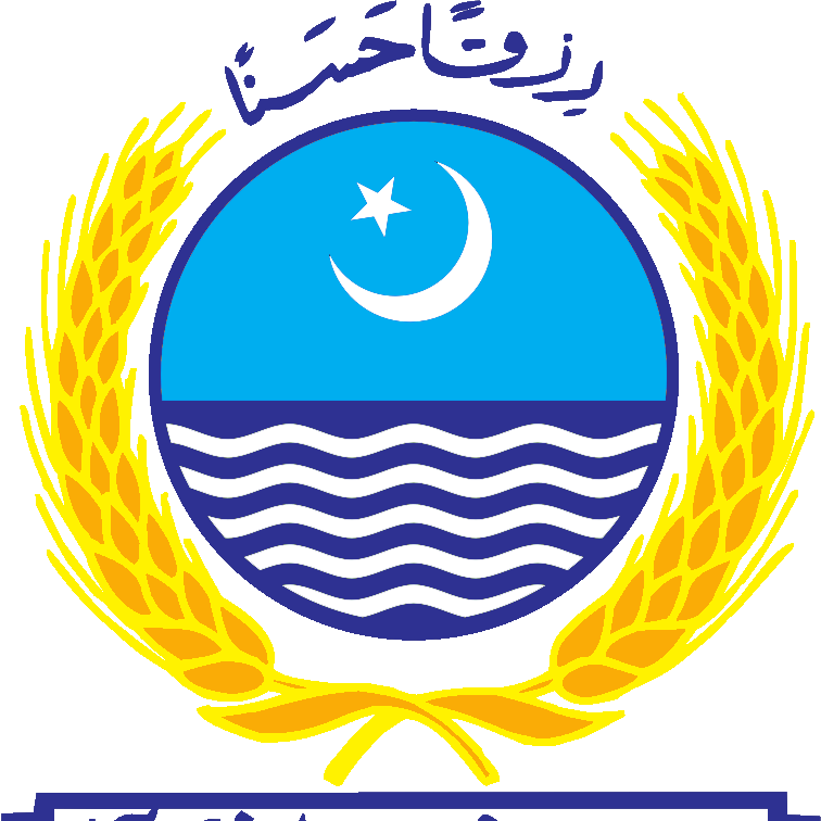 University of Agriculture Faisalabad UAF Admission 2018 MBA, MA, MSc