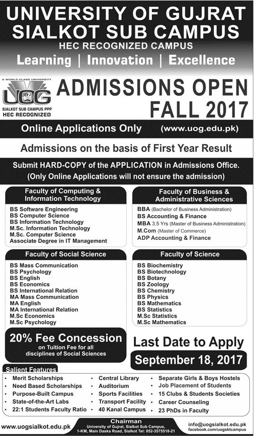 1st merit list bs english uog You are going to get information about university of gujrat uog merit list 2018 1st, 2nd, 3rd announced here when officially announced by university.