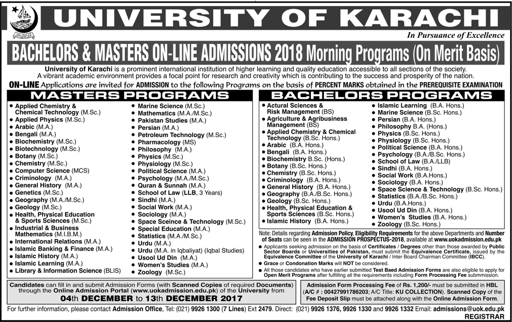 University of Karachi UOK Admission 2018 in Bachelor and Master