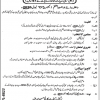 Cadet College Hasan Abdal Admission 2021 8th Class Form Download