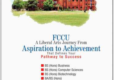 Forman Christian FC College Lahore BA, BS Admission 2019 Form Date