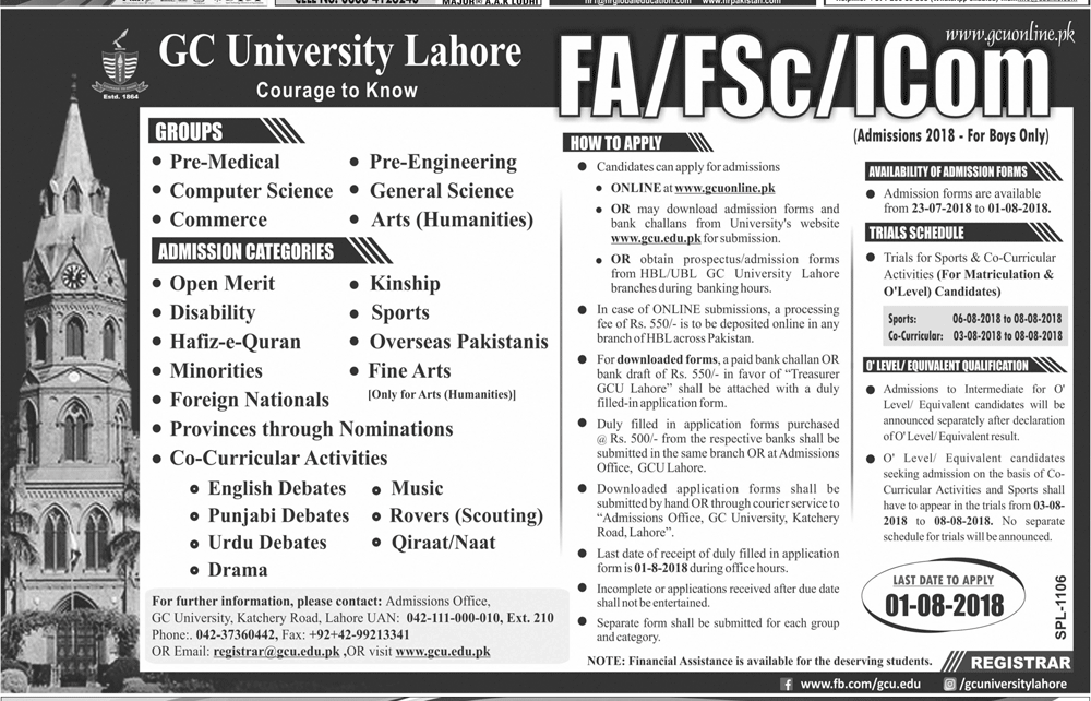 GC University Lahore Intermediate Admission 2018 FA, FSC, ICS, ICom