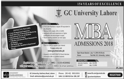 GC University Lahore MBA Admission 2018 Online Form Apply
