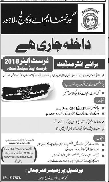 Government MAO College Lahore Admission 2018