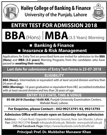 Hailey College BBA, MBA Admissions 2018 Form, Last Date