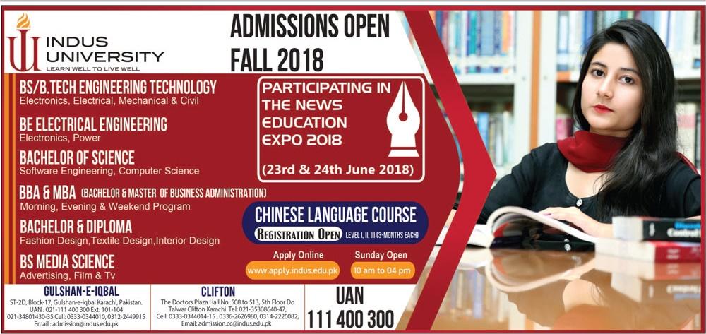 Indus University Karachi Admissions Fall 2018