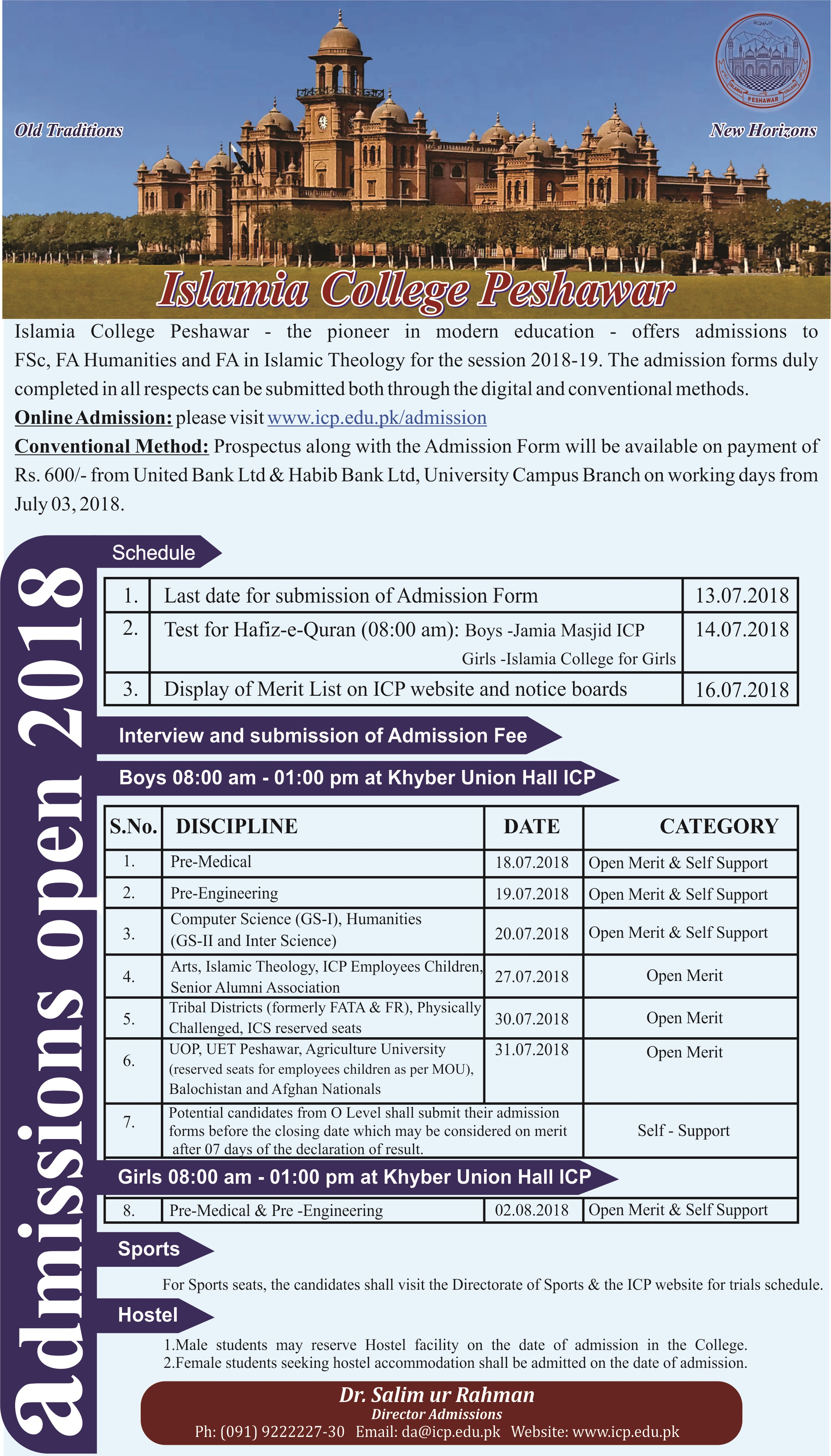 Islamia College Peshawar Admission 2018 Form, Merit list