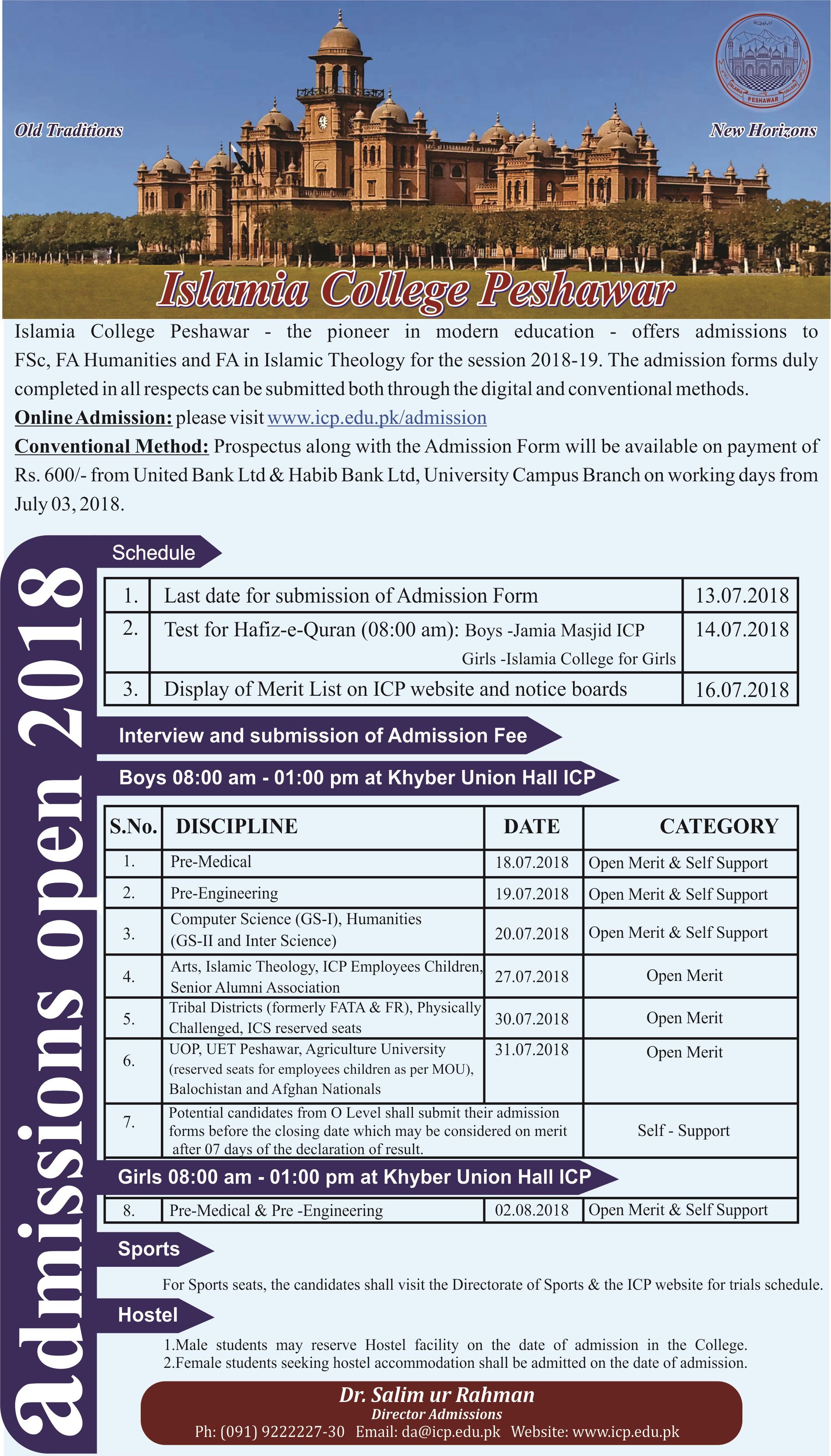 Islamia College Peshawar Admission 2018 Form, Merit list