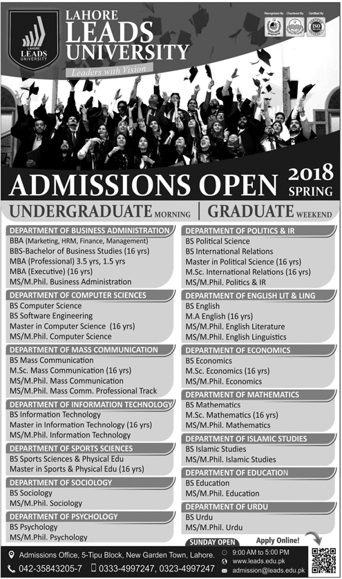 Lahore Leads University Admissions 2018
