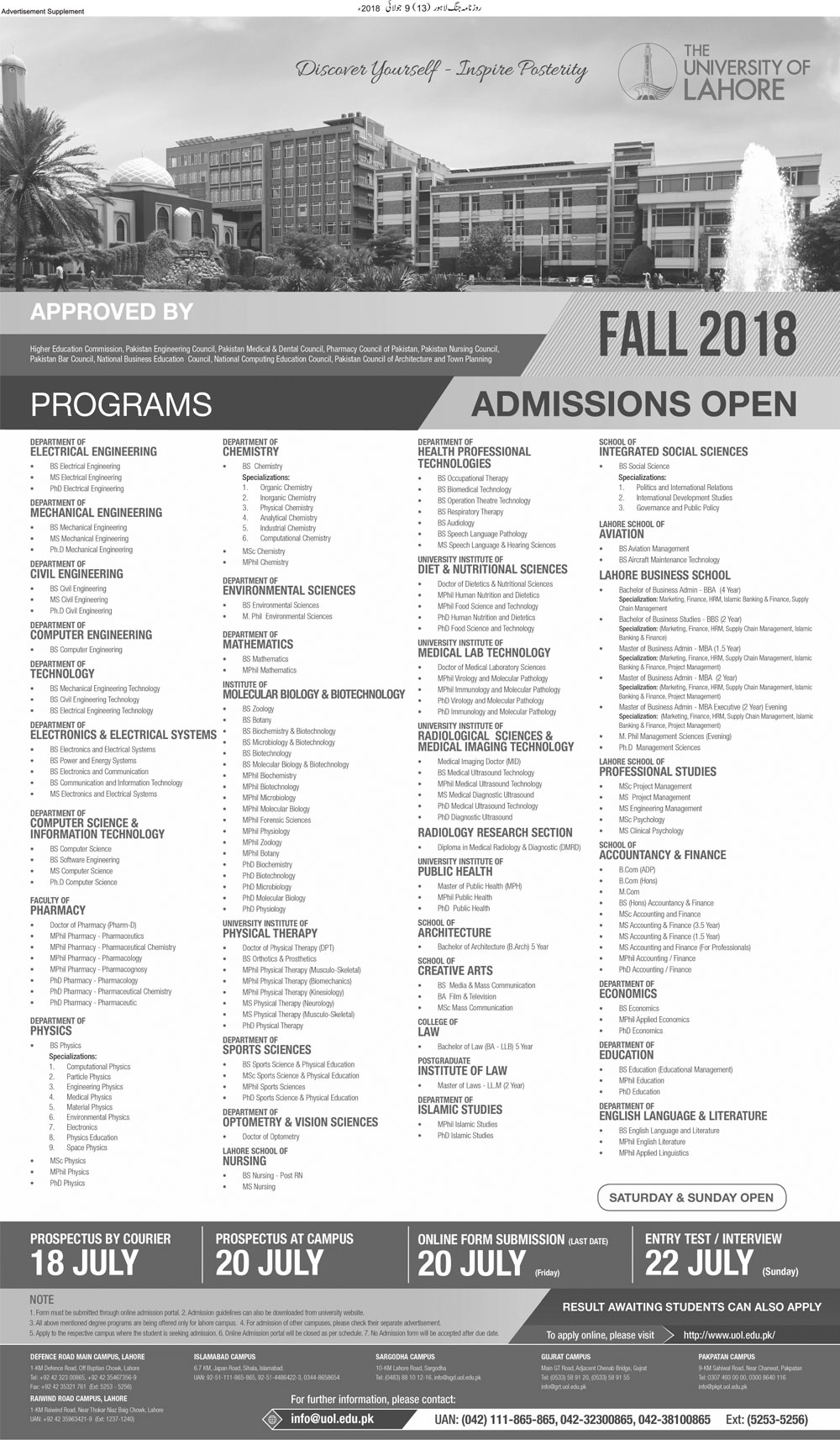 The University Of Lahore UOL Fall Admissions 2018