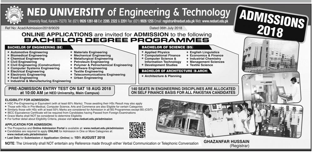 NED University Karachi Undergraduate Admission 2018 Form, Requirement