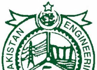 PEC 12th Engineering Practice Examination EPE Test Schedule 2018 Form Download