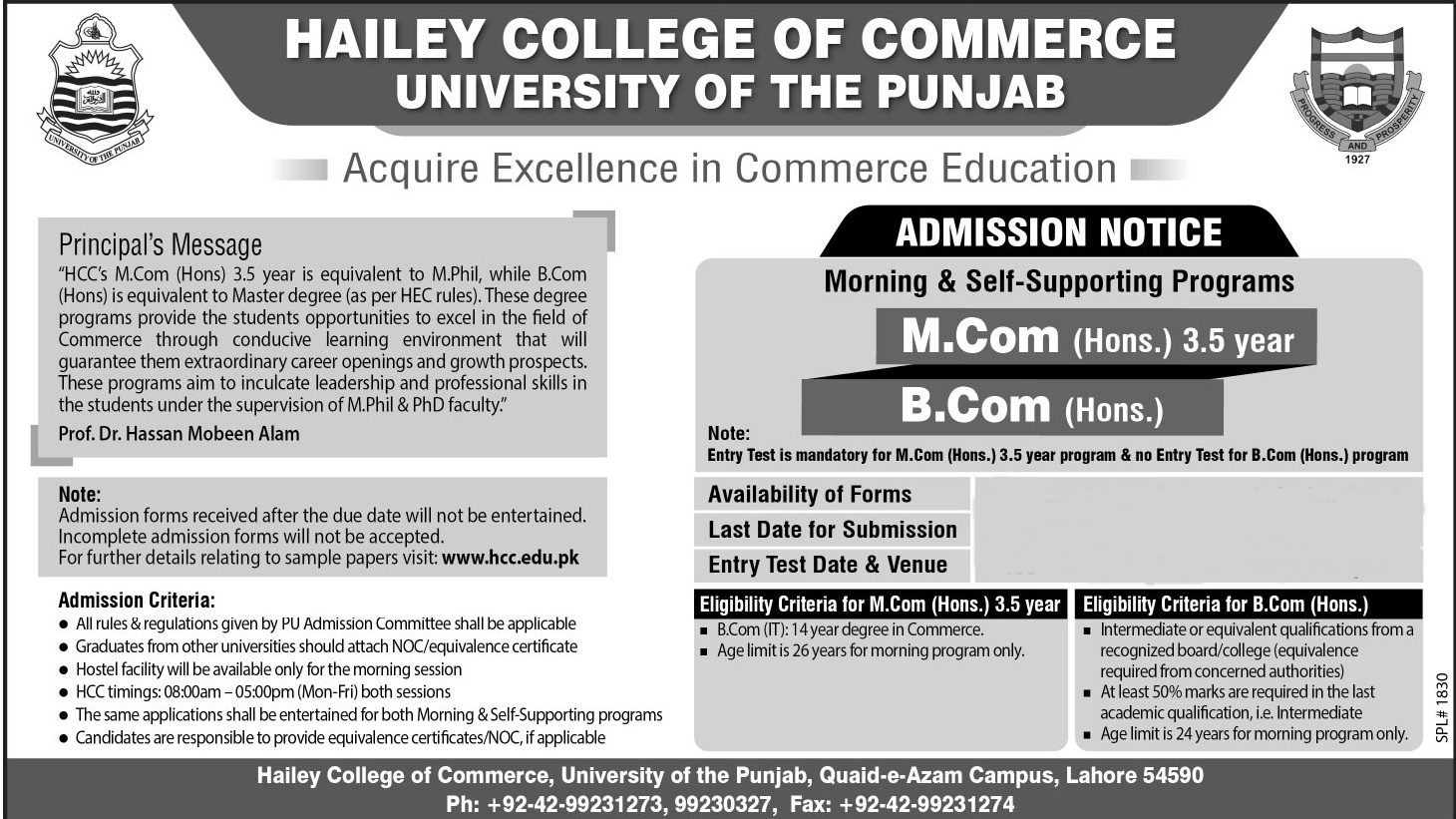 Punjab University B.Com, M.Com Admission 2018 Form, Last date