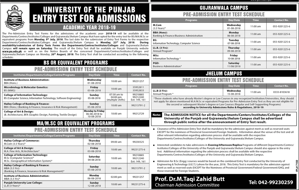 Punjab University Entry Test 2020 Schedule for BS, BBA, BSC, MA, MSc
