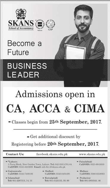 SKANS School Of Accountancy Lahore Admission 2017