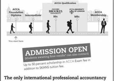 Skans School of Accountancy Admissions 2018 Form, Eligibility