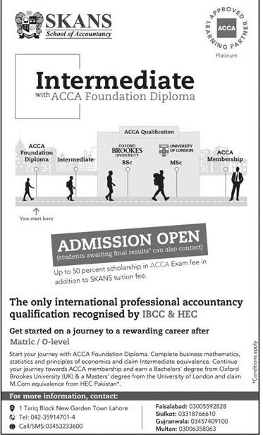 SKANS School Of Accountancy Lahore Admission 2018