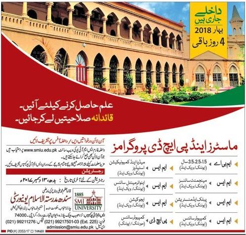 SMI Sindh Madressatul Islam University Spring Admission 2018 Form