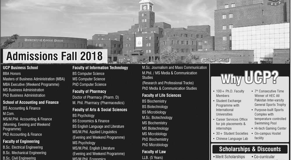 University of Central Punjab UCP Lahore Fall Admission 2018 Form Last Date