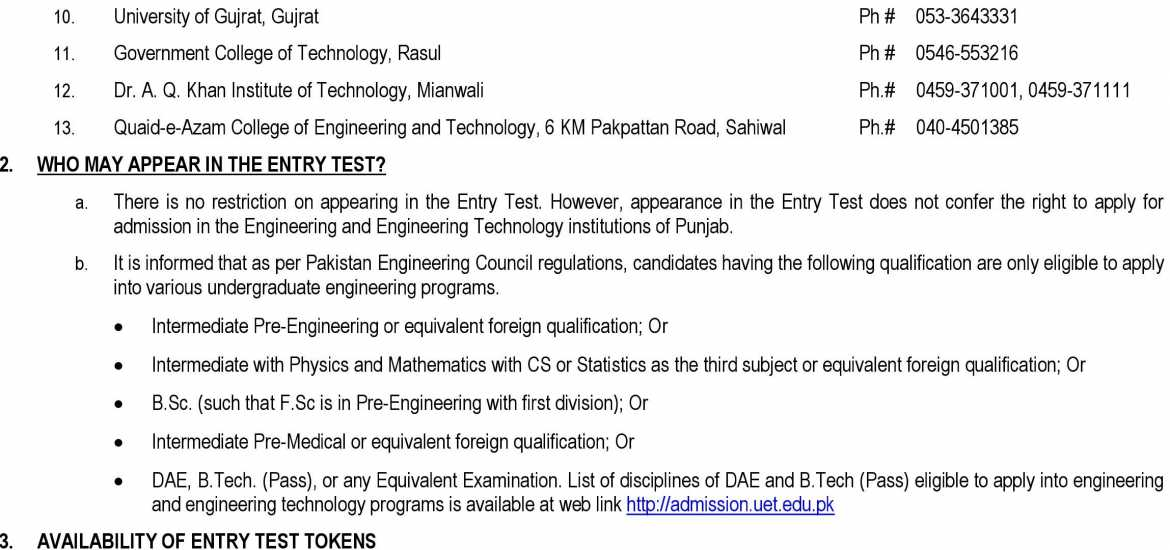 UET Lahore Entry Test Roll No Slips 2018 Admit Card Download