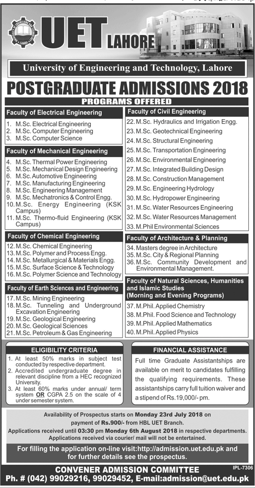 UET Lahore Masters MSc, M.Phil Admission 2018 Form Download, Last Date