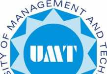 UMT Lahore Engineering Admission 2018 Entry Test Result