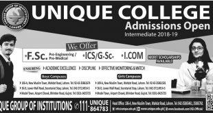 Unique College Lahore Admission 2018 Intermediate FSC, ICS, I.Com. G.Sc
