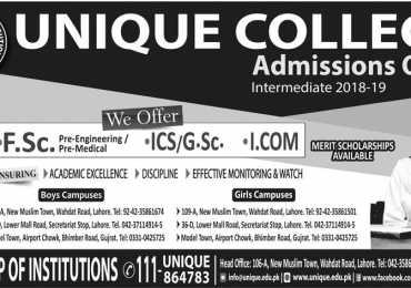 Unique College Lahore Admission 2019 Intermediate FSC, ICS, I.Com. G.Sc