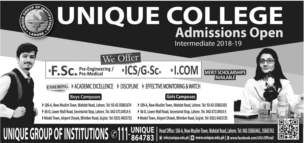 Unique College Lahore Admission 2018 Intermediate FSC, ICS, I.Com. G.Sc