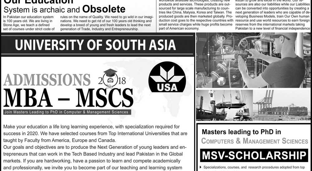 University of South Asia Admissions 2018