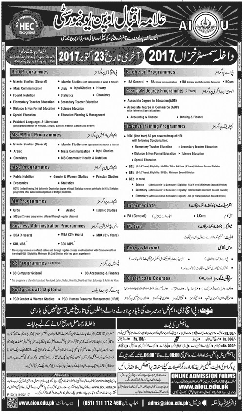 AIOU Allama Iqbal Open University Autumn Admission 2017