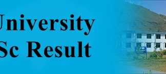 AJK University BA, BSc Result 2017 Part 1, 2 www.ajku.edu.pk Online
