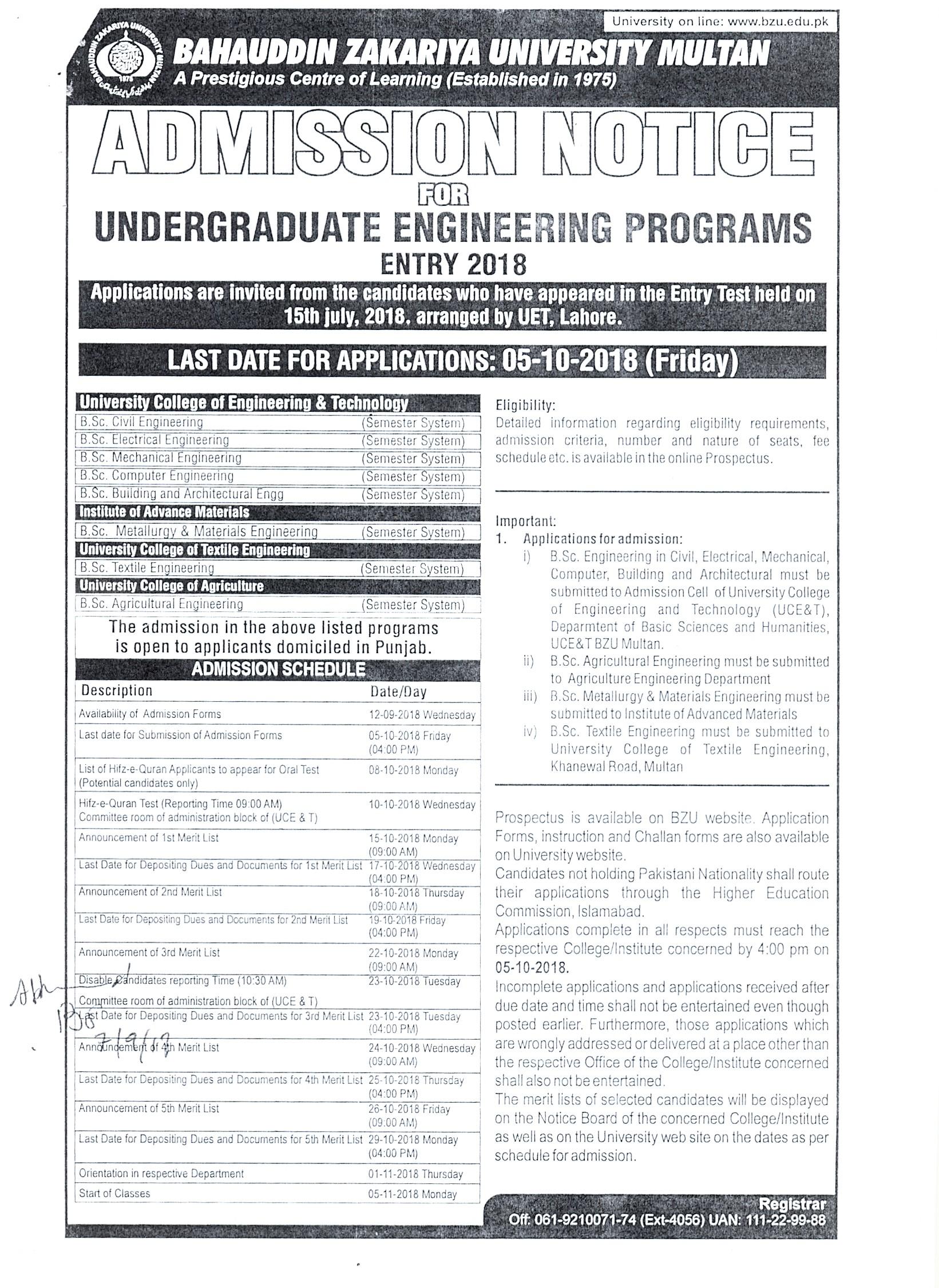 BZU Multan Undergraduate Engineering Admission 2018 Form