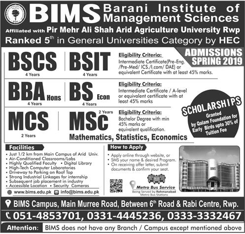 Barani Institute of Management Sciences Rawalpindi Admission 2019