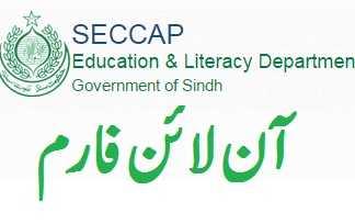 CAP Form 2017 For College In Karachi, SECCAP Admission Form Online