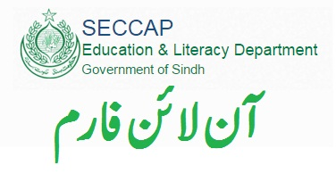 CAP Form 2017 For College In Karachi, SECCAP Admission Form Online