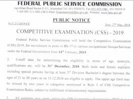 CSS Exam 2018 Application Advertisement