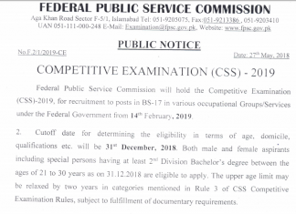 CSS Exam 2018 Application Advertisement