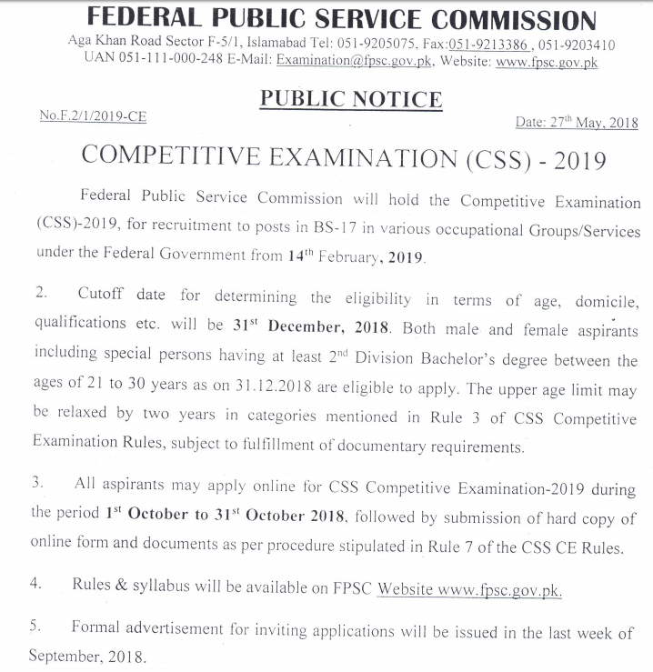 CSS Exam 2019 Application Form Download Online, Last Date