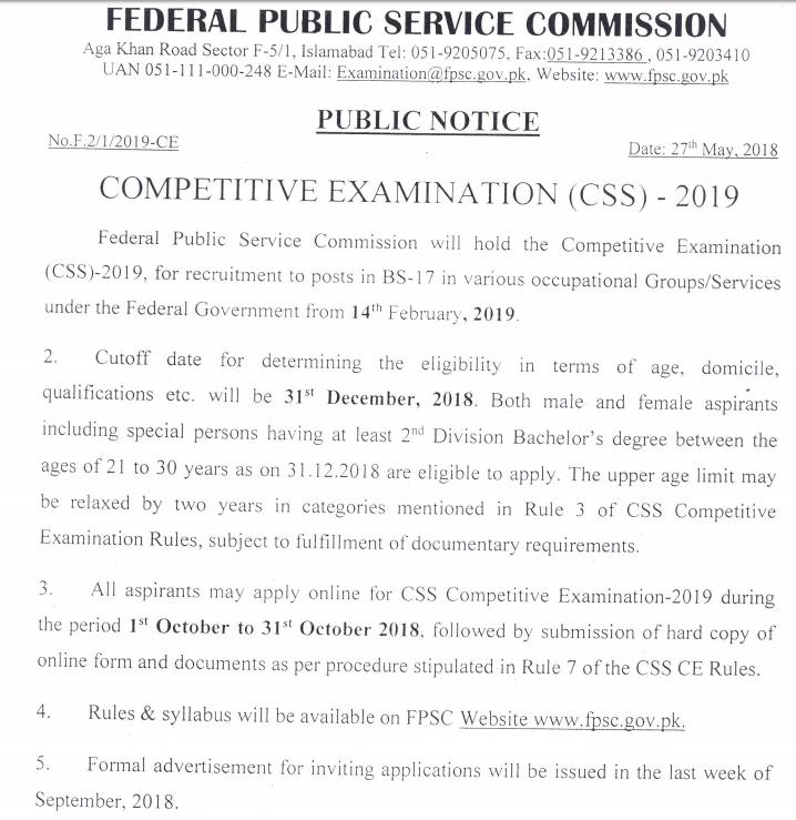 CSS Exam 2019 Application Form