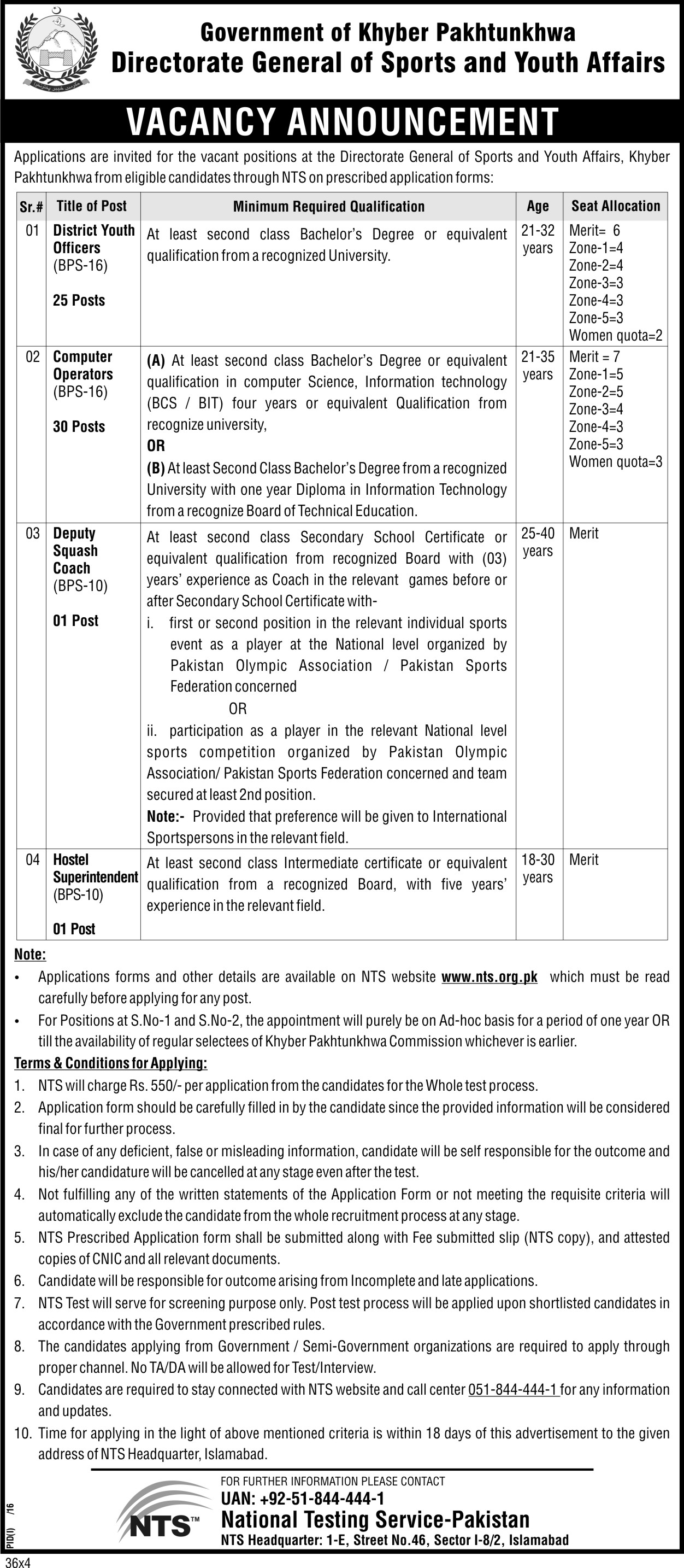 Directorate General of Sports & Youth Affairs KPK Jobs 2017 NTS Form Online