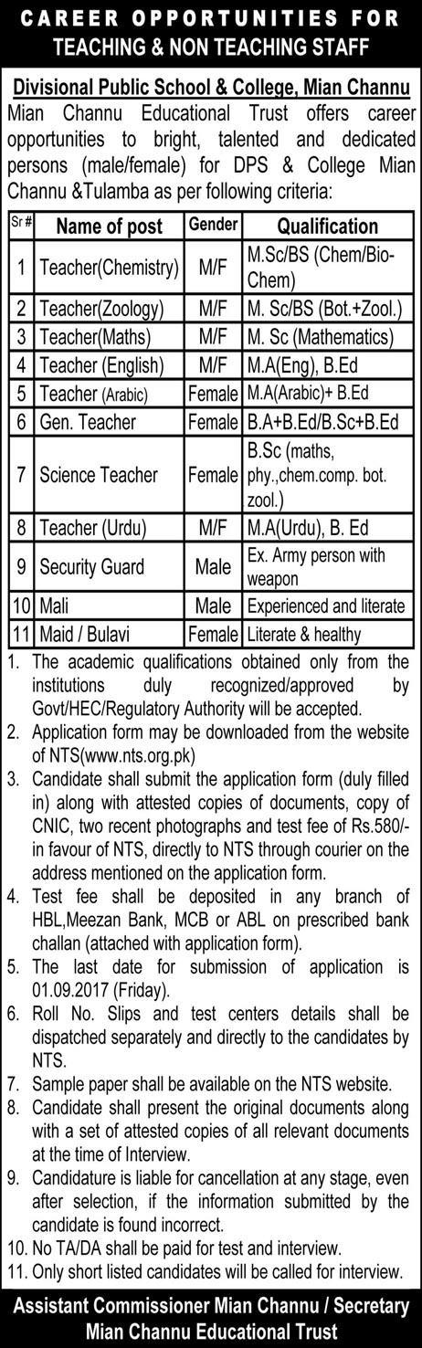 Divisional Public School and College Jobs 2017 NTS Teachers Application Form