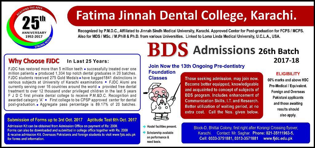 Fatima Jinnah Dental College Karachi Entry Test Result 2017