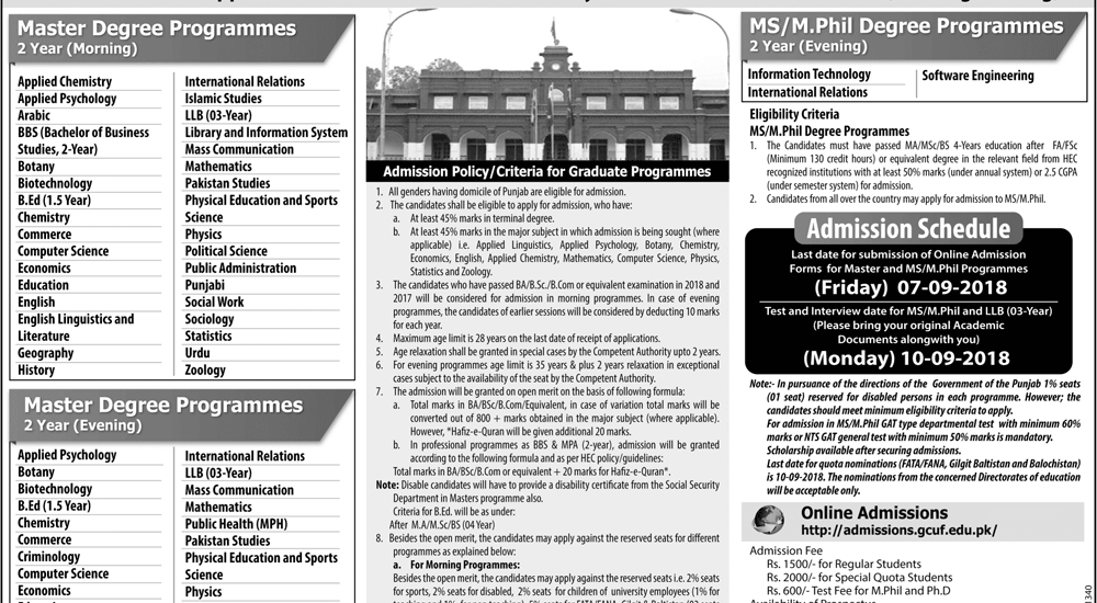 GC University Faisalabad Admission Fall 2018 Admission Form