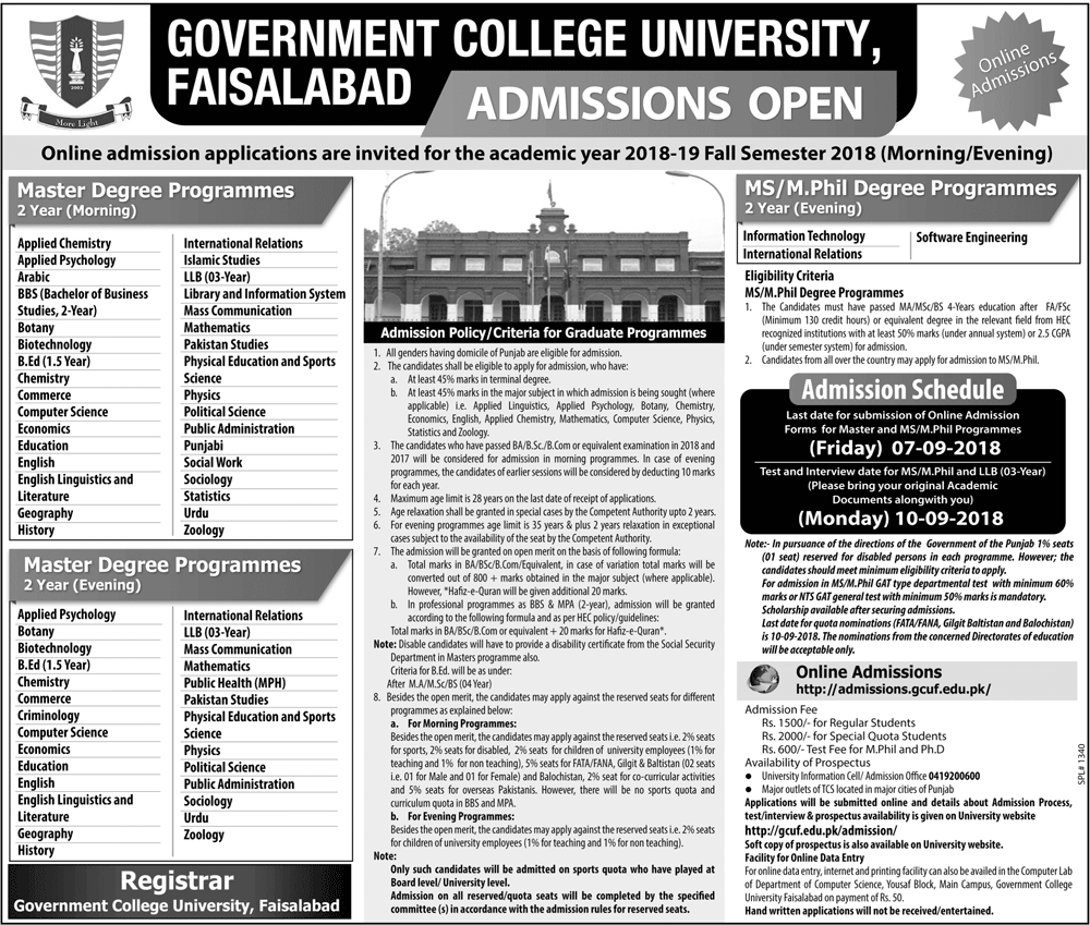 GC University Faisalabad Admission 2018 Form, Last Date