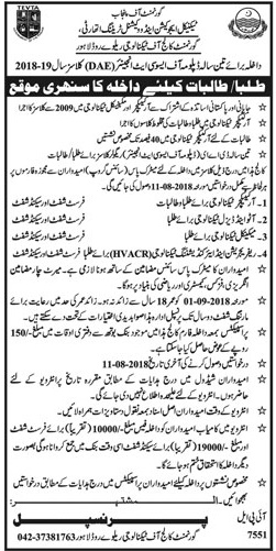 Government College Of Technology Lahore DAE Admission 2018 Merit, Procedure
