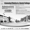 IMDC Admission 2017-2018 MBBS, BDS