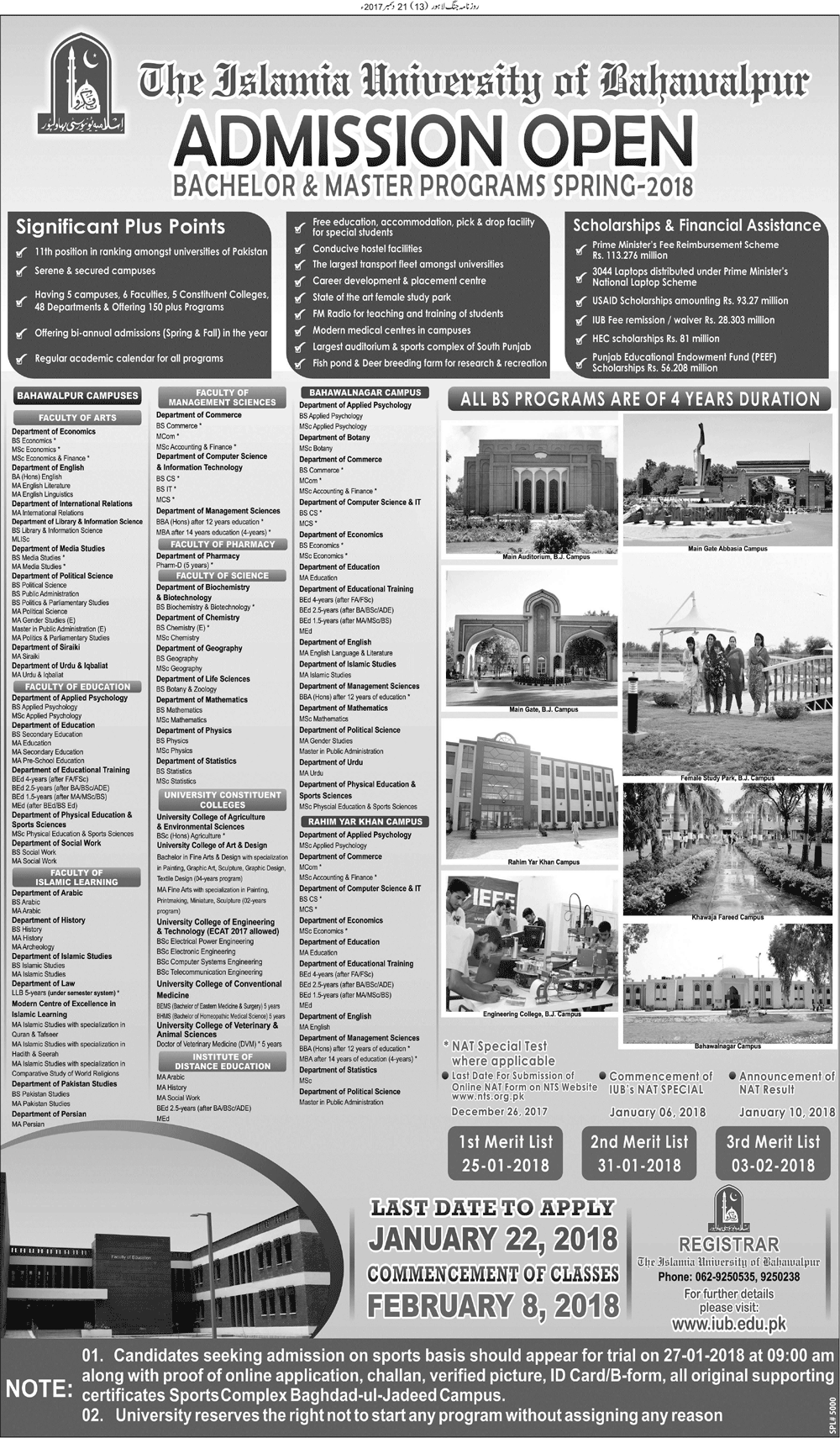 IUB Online Admission Forms Schedule Merit List Date 2018