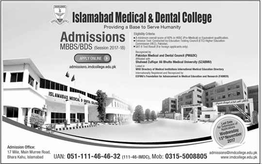 Islamabad Medical and Dental College Admission Session 2017-2018 Form